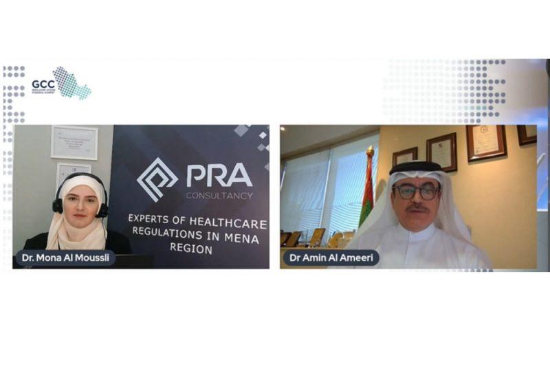 """""""قمة الخليج للشؤون الدوائية"""" السادسة تستقطب 50 متحدثاً دولياً وإقليمياً بحضور أكثر من 300 متخصص على مدار يومين"""