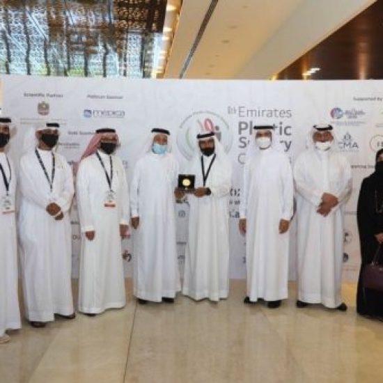 عوض الكتبي يفتتح مؤتمر الإمارات السادس لجراحة التجميل