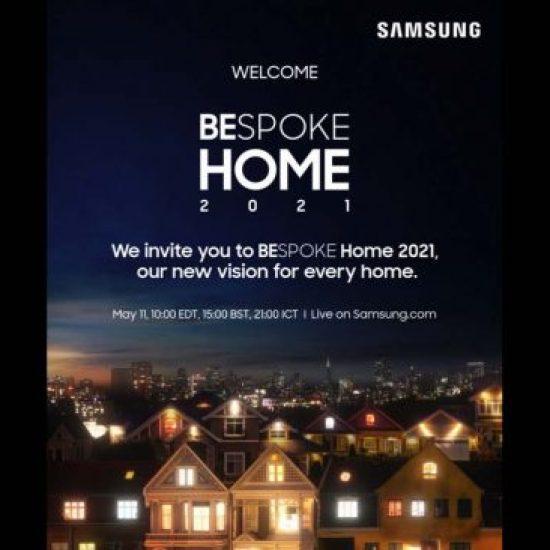 """سامسونج تدعو عملاءها لحضور الحدث الافتراضي """"Bespoke Home"""""""