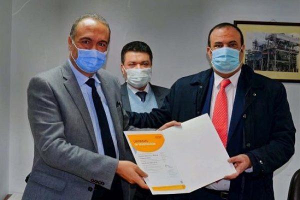 Intertek certifies Egyptian Natural Gas Holding Company