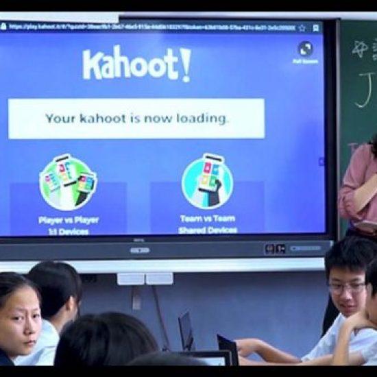 شركة BenQ تعلن عن الاندماج الجديد لتطبيق كاهوت