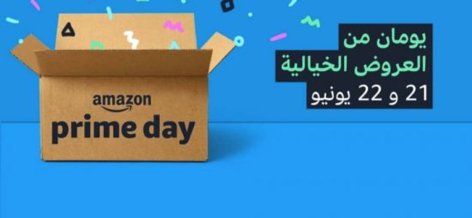 Two Days of Epic Savings for Customers in the UAE