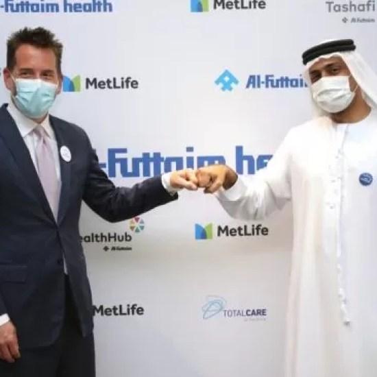 الفطيم للرعاية الصحية ومتلايف تطلقان خدمة مبتكرة تهدف لتوفير حلول صحية رقمية