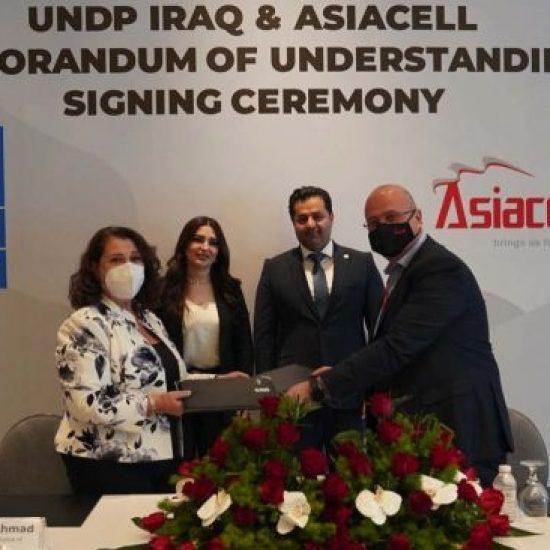 آسياسيل وبرنامج الأمم المتحدة الإنمائي يوحدان جهودهما لدعم رواد الأعمال في العراق