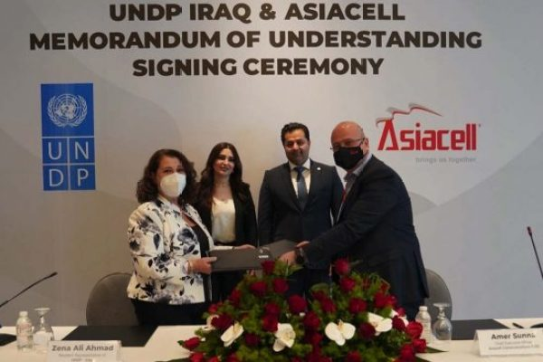 Asiacell and UNDP Iraq join efforts to support youth employment