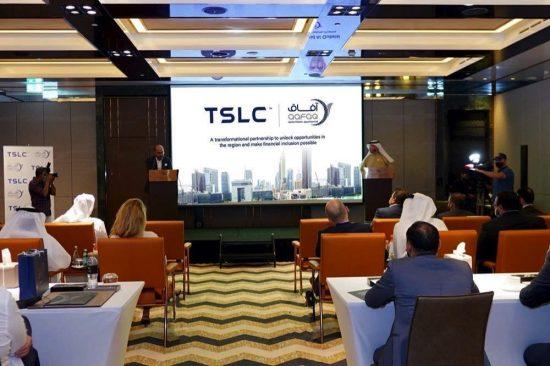 """""""آفاق الإسلامية للتمويل""""تعقد شراكةً استراتيجية مع TSLC للتمويلات الاجتماعية"""