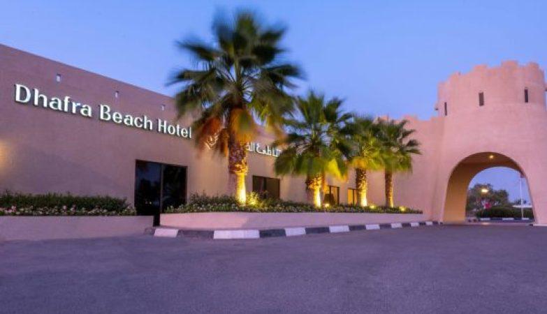 """فندق """"شاطئ ظفرة"""" بجبل الظنة يوفر أجواءً مسلية للعائلات   لقضاء عطلات الصيف"""