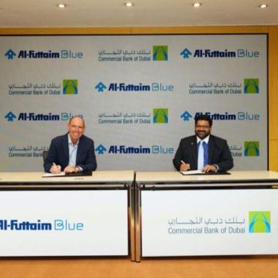 برنامج مكافآت بلو من الفطيم يعقد شراكة استراتيجية مع بنك دبي التجاري