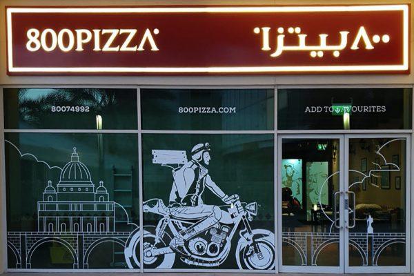 علامة 800 بيتزا الإيطالية تفتتح فرعها في أبوظبي