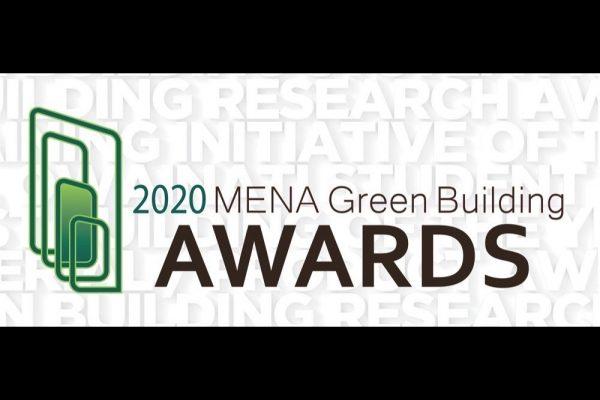 """""""مجلس الإمارات للأبنية الخضراء"""" يفتح باب التقديم للدورة التاسعة تزامناً مع اليوم العالمي للبيئة"""