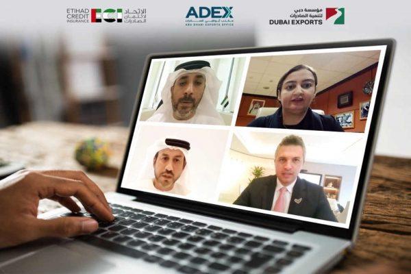 الملتقى الافتراضي للترويج للصادرات الإماراتية
