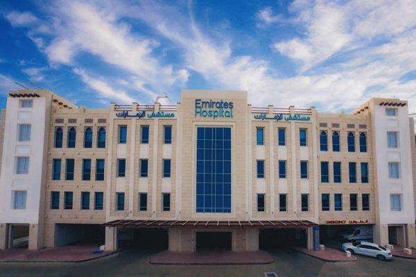 """""""مجموعة مستشفيات الإمارات"""" تُسخر تقنية """"أوكادوك"""" المتطورة"""