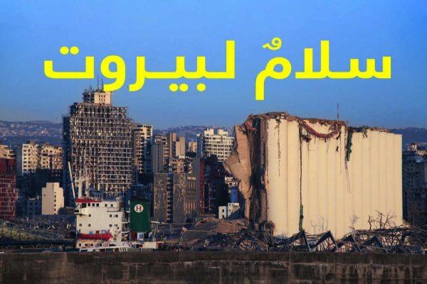 """""""الخط المباشر"""" يخصص بثّه غداً (الأربعاء) لمناصرة لبنان"""