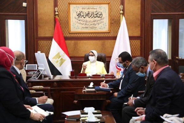 وزيرة الصحة المصرية : تقديم الخدمة الطبية بالمجان لـ 3 ملايين