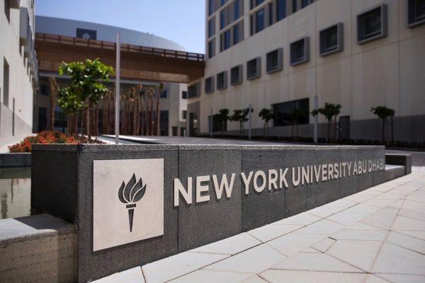 متحف اللوفر أبوظبي وجامعة نيويورك أبوظبي ينظمان ندوة رقمية