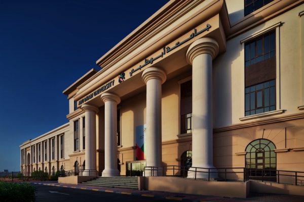جامعة أبوظبي تمكّن الأكاديميين من خلال شهادة التطوير المهني
