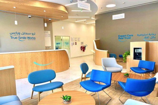 شبكة ترو سمايل وركس لطب الأسنان تُقدم خدماتها المتميزة
