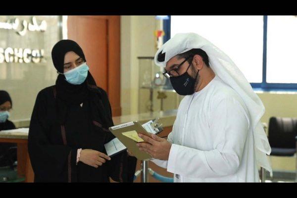 دائرة التعليم والمعرفة في أبوظبي تواصل تنفيذ برنامج الرقابة والتفتيش