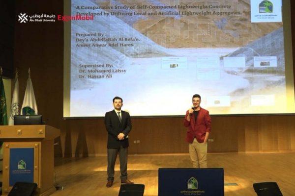 """جامعة أبوظبي تكرم الفائزين بمسابقة """"بحوث طلبة الجامعات"""" هذا العام"""