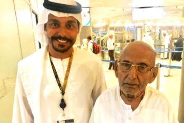 Swami Sivananda Abu Dhabi 124-year-old passenger airport