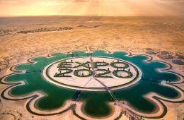 Dubai Expo2020 lake