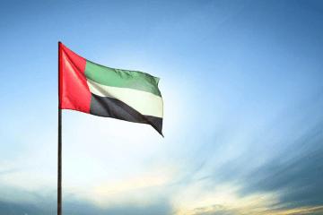 Dubai set to reopen its borders