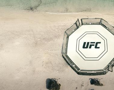 First look at UFC's Fight Island