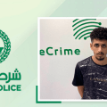 Dubai man arrested for cybercrime after posting video of him swearing at Dubai Police