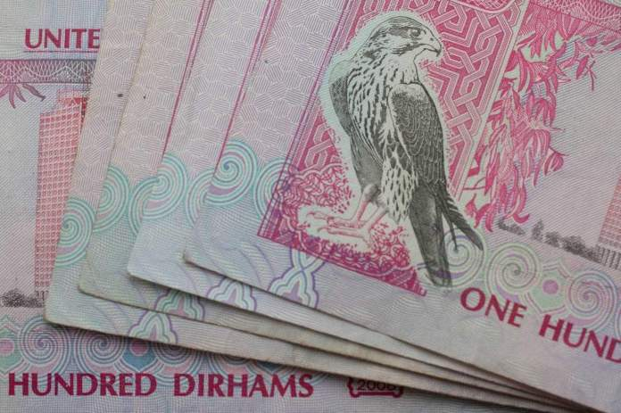 Abu Dhabi launches electronic service for court fine payment