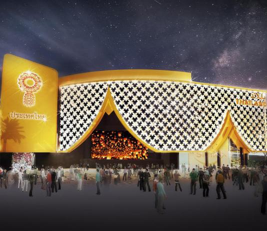 Thailand 4.0 to be showcased in Dubai Expo 2020 pavilion