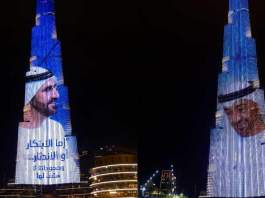 Innovation Month ends with Burj Khalifa show in Dubai