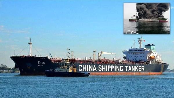 China Shipping Company