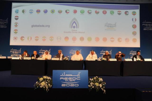 'AEEDC Global Education' Announced at 17th Global Scientific Dental Alliance Meetingin Dubai
