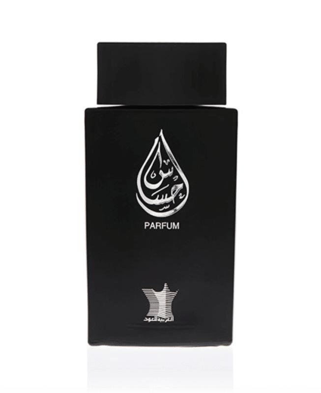 Zoom Eau de parfum Ehsas de la marque Arabian Oud par Dubai Parfumerie - miniature