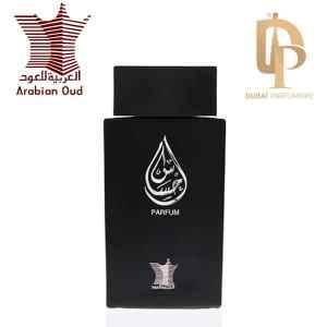 Eau de Parfum Ehsas de Arabian Oud Dubai Parfumerie - Fiole