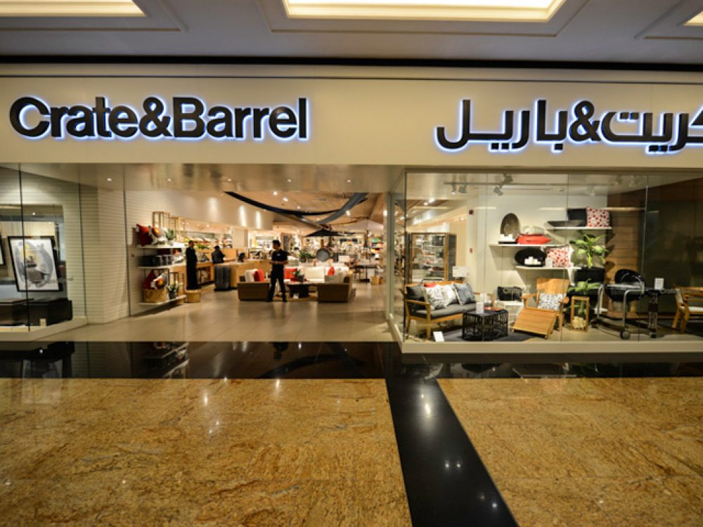 crate barrel dubai shopping guide on crate and barrel id=49164