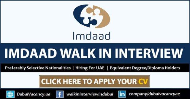 Imdaad Careers