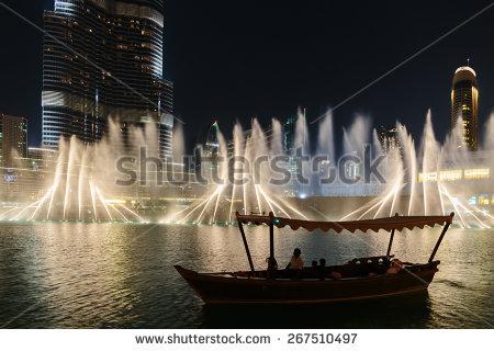 stock-photo-dubai-uae-november-night-view-dancing-fountains-downtown-and-in-a-man-made-lake-in-dubai-267510620