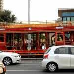 Dubai Trolley