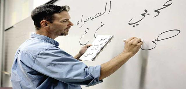 Learn-Arabic