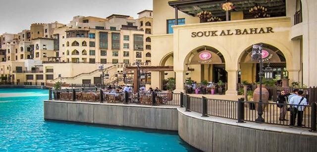 Souk-Al-Bahar-Dubai