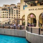 Souk Al Bahar Dubai