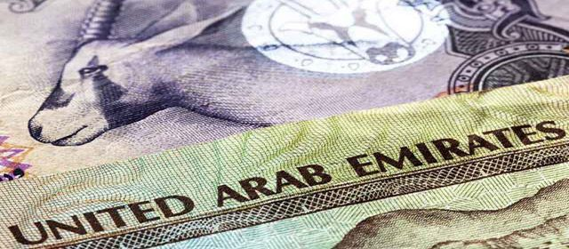 Dubai Currency Exchange