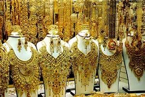 Gold Souks