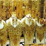 Gold Souks Features Image