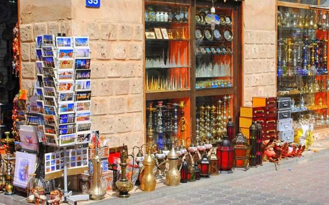 Shop Dubai Image