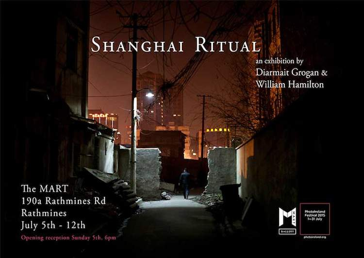 Shanghai Ritual Exhibition at The MART