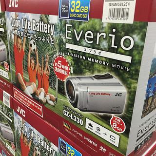 JVC EVERIO GZ-L330