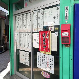 入り口@あさちゃん