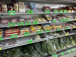 エンポーリオブラジル 野菜